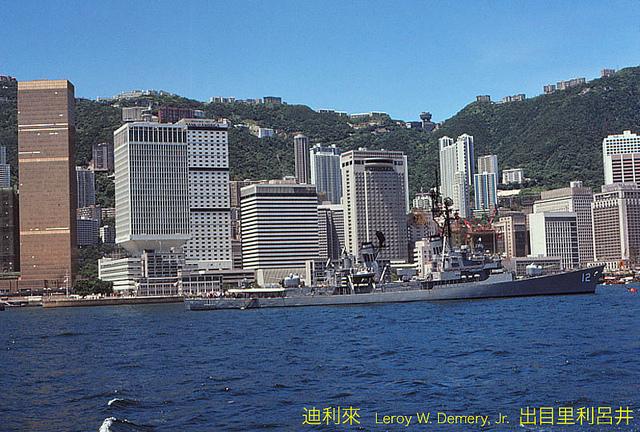 USS Robison (DDG-12), гонконг, китай, 1983, hongkong, china, военный корабль