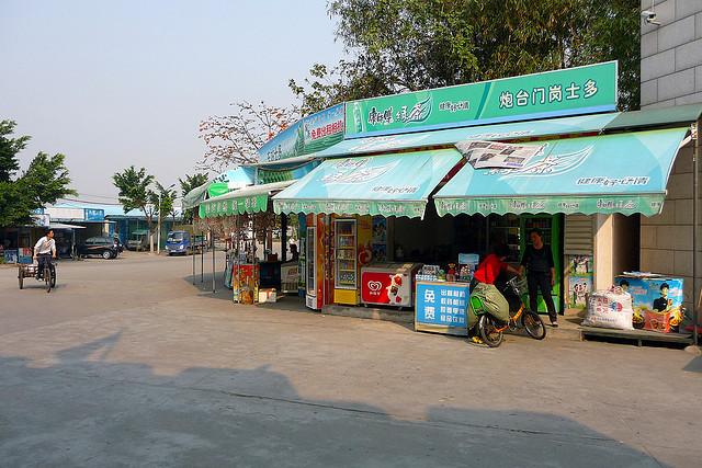 дунгуань, китай, линь цзэсюй, хумэнь, china, dongguan, li zexu, humen, shaijiao