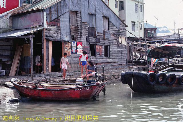 гонконг, китай, 1983, hongkong, china, лодка, дети
