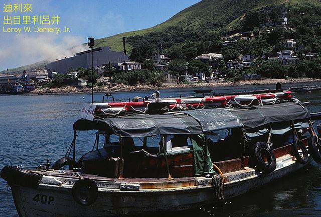 гонконг, китай, 1983, hongkong, china, водное такси