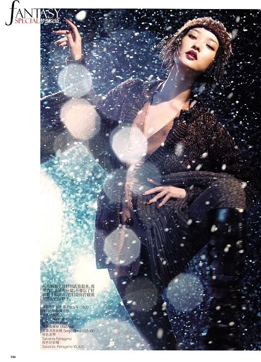 Du Juan - Vogue China December 2010 - 5
