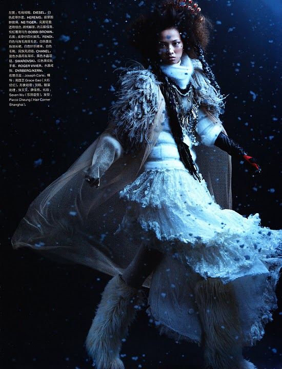 Grace Gao - Numéro China #3 November 2010 - 11