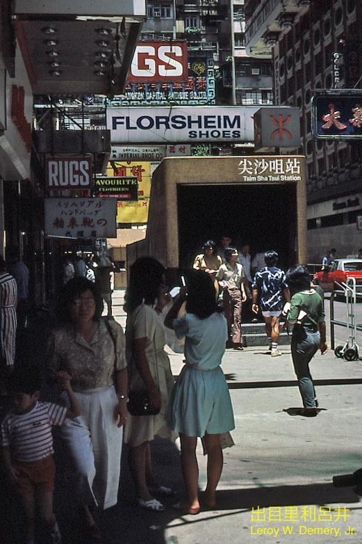 Nathan Road, гонконг, китай, 1983, hongkong, china