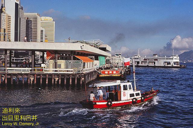 Vehicular ferry and Blake Pier, гонконг, китай, 1983, hongkong, china