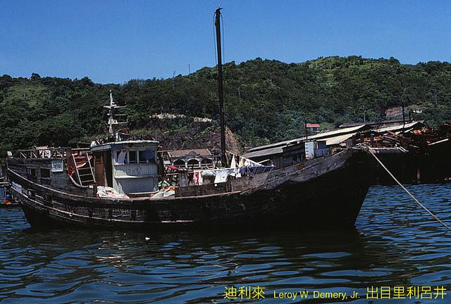 Ap Chai Wan (鴨仔灣) bay, гонконг, китай, 1983, hongkong, china