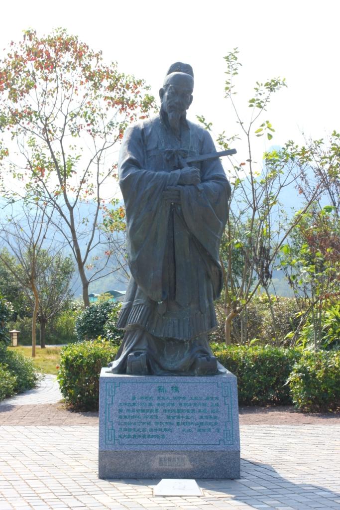 Сунь Цяо, автор первого текста про уишаньский чай