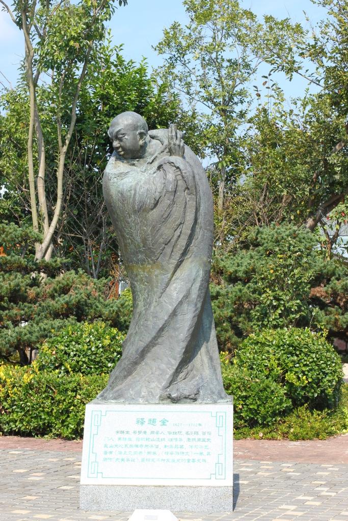 Буддийский монах Ши Чаоцюань, воспевавший ранние красные чаи Уишаня