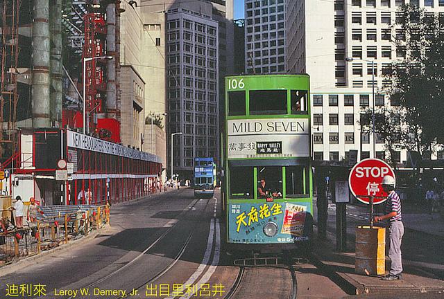 Des Voeux Road Central at Bank Street, гонконг, китай, 1983, hongkong, china