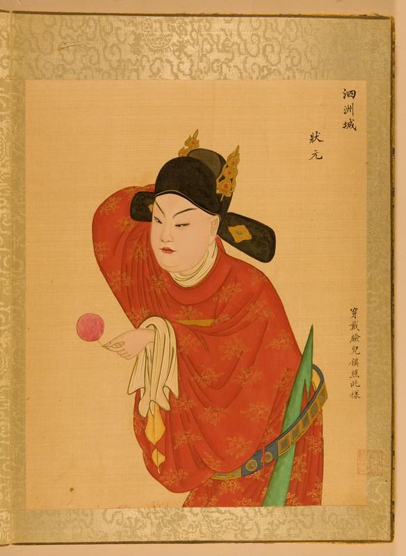 пекинская опера, персонажи пекинской оперы, грим пекинской оперы, beijing opera, 京剧