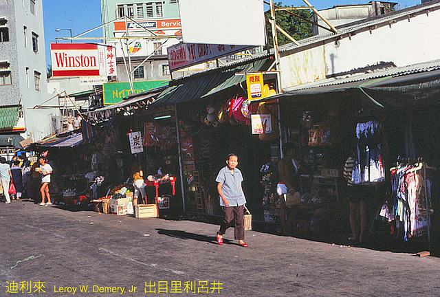 Stanley Main Street, гонконг, китай, 1983, hongkong, china