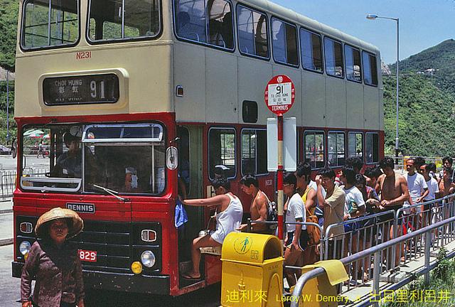 Clear Water Bay (清水灣) bus terminal, гонконг, китай, 1983, hongkong, china