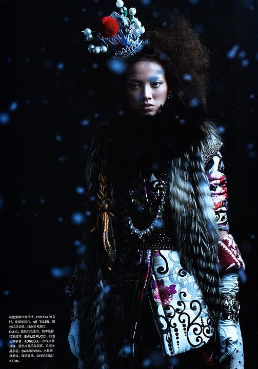 Grace Gao - Numéro China #3 November 2010 - 9