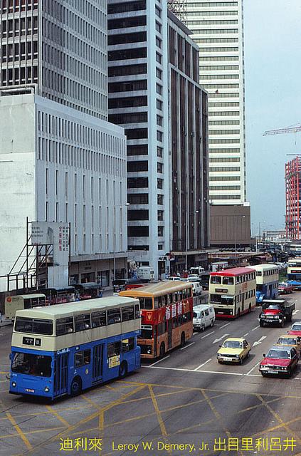 Connaught Road Central, гонконг, китай, 1983, hongkong, china