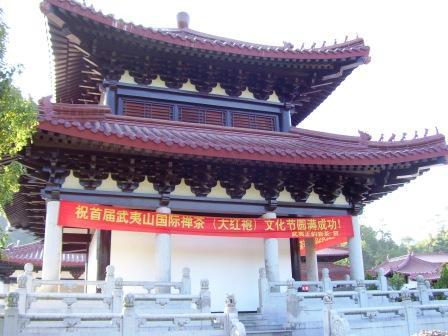 На фотографии осени 2007-го года поймано приветствие будущему первому фестивалю Да Хун Пао