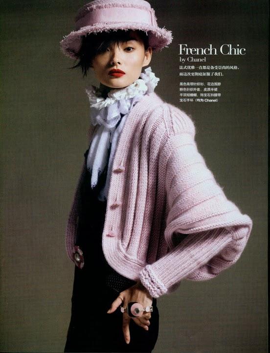 Maio (Yvonne Si) - Grazia China - 5