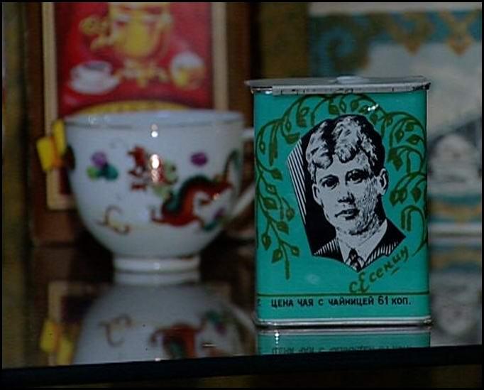 Открытие музея чая в Иркутске состоится 11 сентября 2011 года