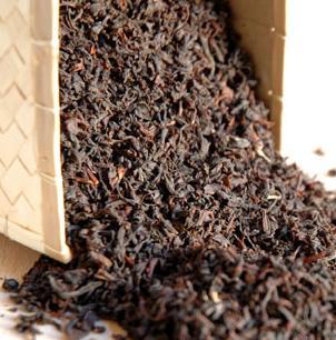 Дарджилинг — индийский чай