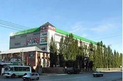 Уфимская чаеразвесочная фабрика «Теастан»