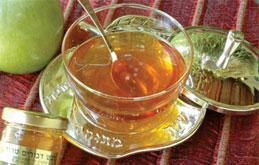Чай из шиповника с мёдом