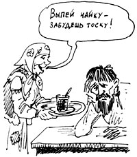 Чайные пословицы и поговорки