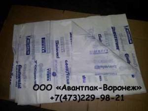 Информация о компании ООО «Авантпак-Воронеж»