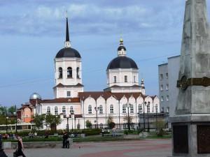V Сибирский фестиваль чая пройдет в Томске