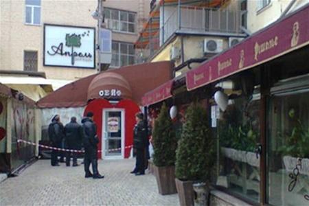Владелец «Апреля» предлагает киевлянам бесплатные чай и кофе