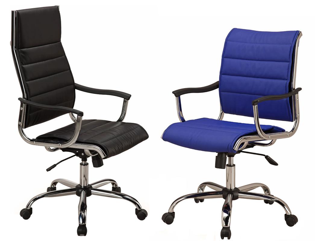 Выбор офисных стульев, кресел