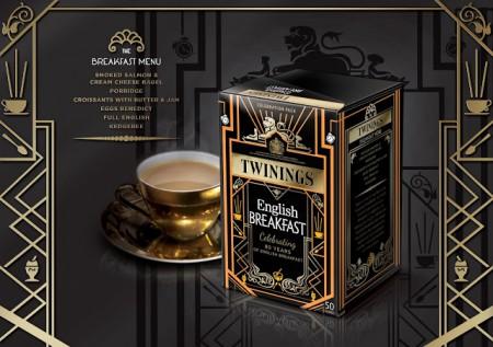 Чай Twinings English Breakfast празднует 80-летие