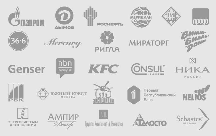 «Plenum Brand Consultancy»- ведущее отечественное брендинговое агентство