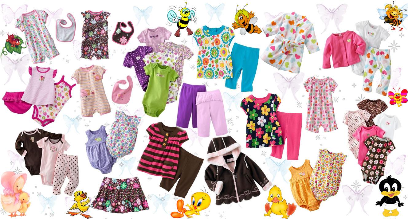Стильная и комфортная детская одежда