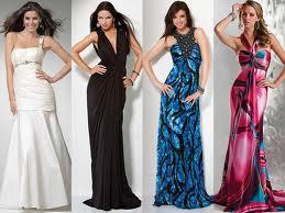 Одежда для самых обаятельных и привлекательных
