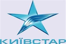 Высокоскоростной интернет для дома от «Киевстар»