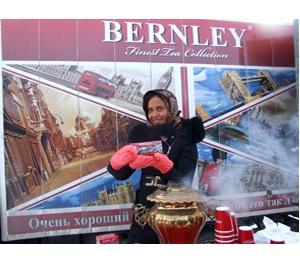 BERNLEY: чашка горячего ароматного чая. Что может быть лучше в морозный день?!