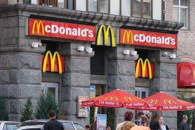 Украина запретит русский чай в McDonald's
