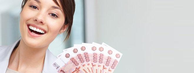 Банк – надежный партнер в бизнесе и в жизни