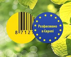 Из-за бойкота, чай Lipton из России на Украине заменяят европейским