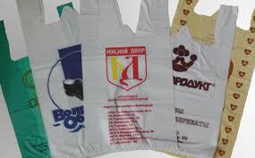 Лучший вариант для рекламы собственного бренда пакеты с логотипом, от компании — «DreamPack»