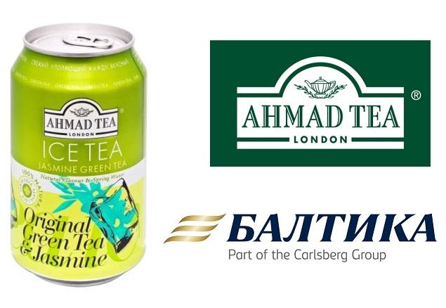 Компания «Балтика», будет использовать свою дистрибьюторскую сеть для поставок в торговые каналы холодного чая Ahmad Ice Tea по всей территории России
