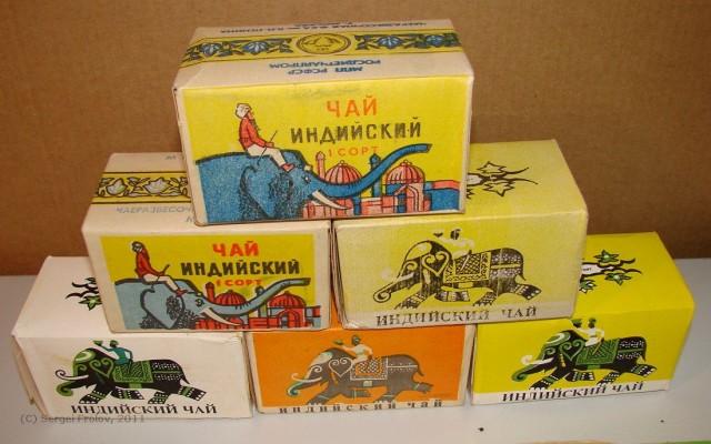 Индийские поставщики чая в Россию обратились к министерству торговли с предложением осуществлять расчёты с российскими оптовыми покупателями в рупиях