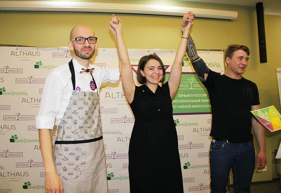 В Art Hotel Moscow состоялся отборочный тур первого в России профессионального чемпионата по чайной миксологии