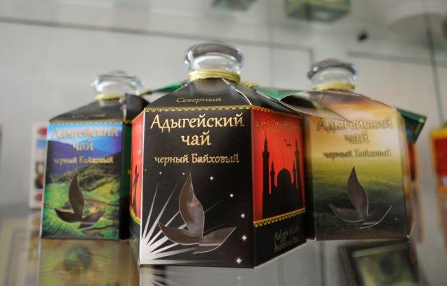 Адыгейский чай вошел в число победителей отборочного этапа Международного конкурса «Лучшие товары и услуги-ГЕММА» в России