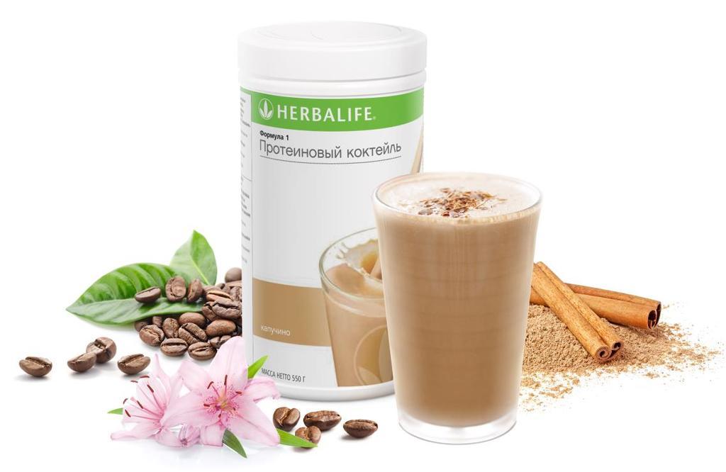 Запас сил и энергии, протеиновый коктейль «Формула 1» от компании — «Herbalife».