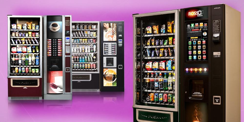 Кофейный автомат — один из видов Вендинга