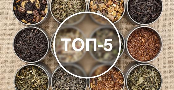 Виды чая, которые должны быть на вашей кухне