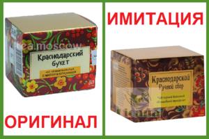 Производитель краснодарского чая обвинил конкурента в имитации упаковки