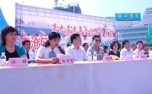 Соревнование чаев в Циндао