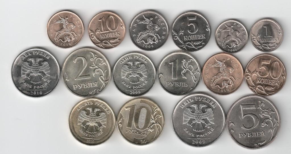 Информационный сайт для нумизматов по современным билонным монетам cennyemonety.ru